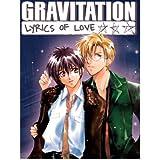 Gravitation: Lyrics of Love OVA