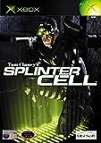 Tom Clancy's Splinter Cell (Xbox)