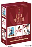 Best Picture Collection - Musicals (An American in Paris/Gigi/My Fair Lady)