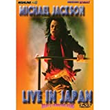Michael Jackson: Live in Japan Dolby 5.1 Surround Sound