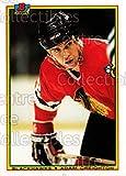 (CI) Adam Creighton Hockey Card 1990-91 Bowman (base) 9 Adam Creighton