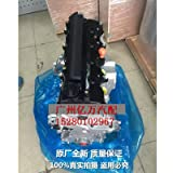 Full new Engines For Honda civic 1.8 Fan Ling Ming