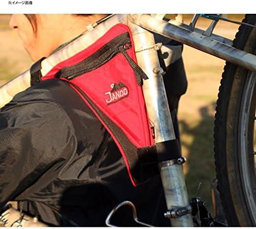 Janod BASKET Bike Accessory BN