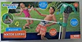 Discovery Kids Water Limbo by Discovery Kids