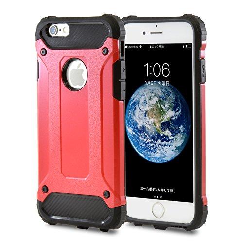 flora (フローラ) ハイブリッドアーマーケース iPhone 6s iPhone6 ケース レッド 赤 ポリカーボネート TPU 衝撃吸収 耐衝撃 ハイブリッド アーマー ツートンカラー 耐久 頑丈 旅行 強化ガラスフィルム付き (iPhone6s/6, レッド)