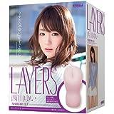USA Seller: EXE Layers Nishikawa Yui Masturbation Toy