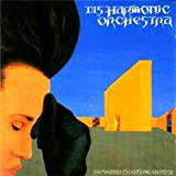 Not to Be Undimensional by Disharmonic Orchestra (1992-05-15)