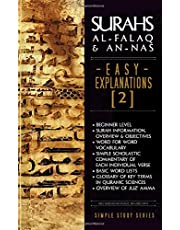 Surahs al-Falaq & an-Nas: Easy Explanations (2): Simple Scholastic Commentary of the Noble Qur'aan