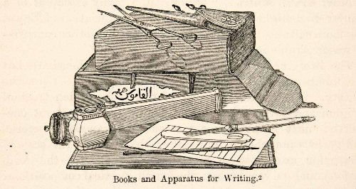 1871 Wood Engraving Writing Implement Instrument Books Egyptians Ancient Egypt - Original In-Text Wood Engraving from PeriodPaper LLC-Collectible Original Print Archive