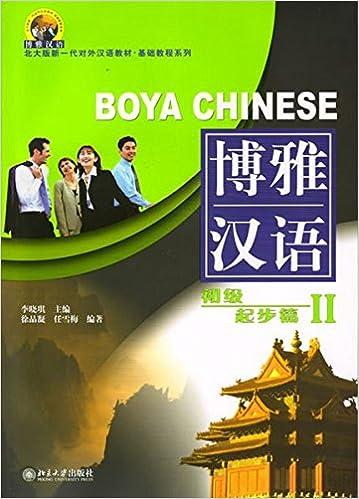 boya chinese elementary 2 pdf