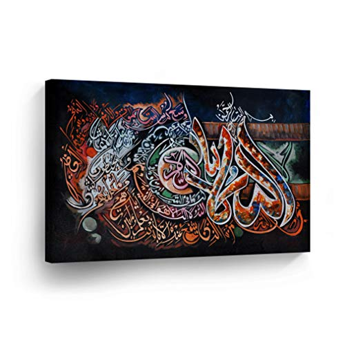 SmileArtDesign Islamic Wall Art Colorful Abstract Painting 3 Canvas Print Home Decor Arabic Calligraphy Decorative Artwork Gallery Stretched and Ready to Hang -%100 Handmade in The USA - 8x12 by SmileArtDesign