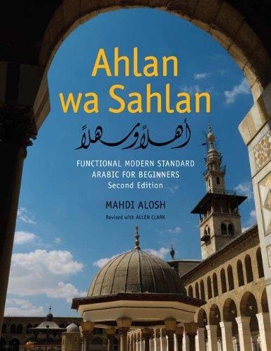 Ahlan Wa Sahlan: Functional Modern Standard Arabic for Beginners (Arabic and English Edition)