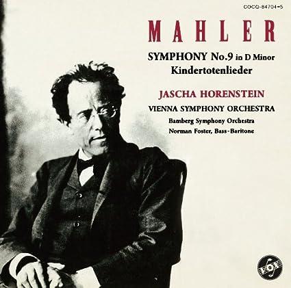 マーラー:交響曲第9番、亡き児をしのぶ歌