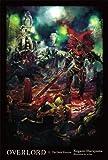 Overlord, Vol. 2 - light novel
