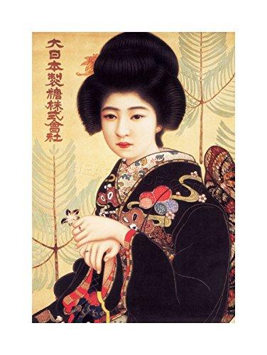 ad-sugar-food-japan-dai-nippon-seito-vintage-framed-print-f12x2438