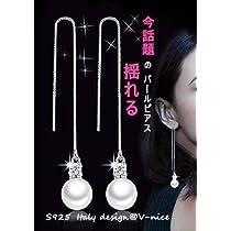 【数量限定!】最旬 揺れる Sliver925 一粒 CZダイヤ& 真珠(8...