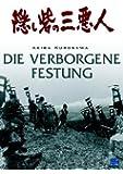 Akira Kurosawa: Die verborgene Festung - The Hidden Fortress (DigiPack)