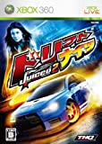 Juiced 2: Hot Import Nights [Japan Import]
