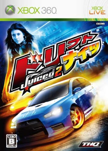 Juiced 2: Hot Import Nights [Japan Import] by THQ