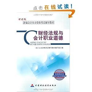 中国证券报电子版_带有独特且可识别标签的