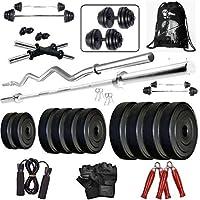 BODYFIT 50kg Exercise Sets Combo Home Gym Set Kit.