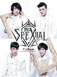 [CD]SpeXial 首張同名專輯