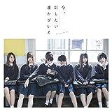 Nogizaka46 - Ima, Hanashitai Dareka ga Iru [Japan CD] SRCL-8916 by NOGIZAKA46 (2015-10-28)