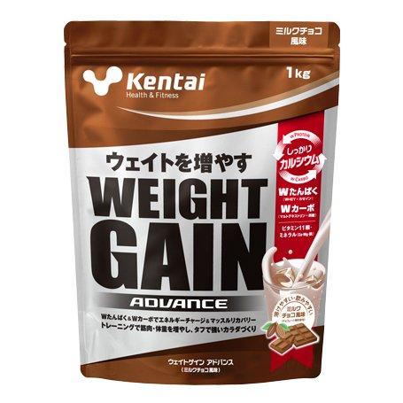 ケンタイ ウエイトゲインアドバンス1kg ミルクチョコ味(2個セット) B07949959S