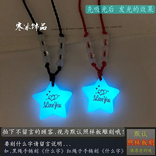 Unique Luminous Stars Necklace Pendant Couple Lover Women Girls Lettering Men Man Student-Pointed Star Stone Lock Ossicular Chain (one Pair iloveyou Blue Light