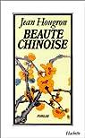 Beauté chinoise par Hougron