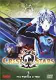 Crest of the Stars: V.2 The Politics of War (ep.5-7) [Import]