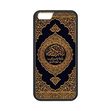 coque islam iphone 7