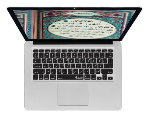 KB Covers Keyboard Cover for MacBook/Air 13/Pro /Retina - Ar