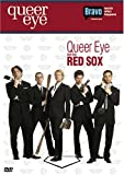 Queer Eye For the Straight Guy - Queer Eye for the Red Sox