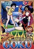 Association Robot Goku 2