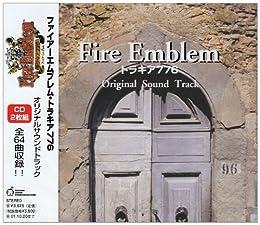 ファイアーエムブレム トラキア776オリジナルサウンドトラック