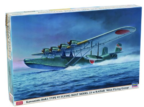 Equipped machine No. 901 Air Force probe 23 type electric 1/72 Type 97 large flying boat (02048)