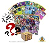 Pokemon 50ct Blind Box - Rares - Foils - Holos - GX - EX - Coin! A Mix of Random Pokemon Cards! Includes Golden Groundhog Treasure Chest Box!