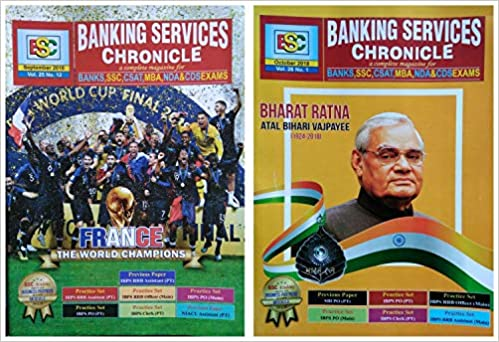 Buy banking services chronicle monthly magazine book online at low buy banking services chronicle monthly magazine book online at low prices in india banking services chronicle monthly magazine reviews ratings amazon fandeluxe Image collections