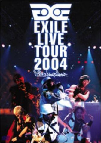 EXILE/ライブツアー2004エグザイルエンタテインの商品画像