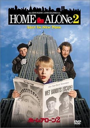「ホームアローン2 フリー画像」の画像検索結果