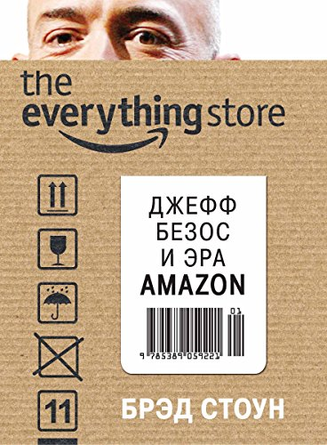 kindle amazon store - 3