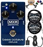 MXR M288 Bass Octave Deluxe Pedal Bundle with