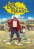 The Boy and the Beast - light novel
