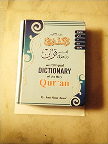 Amazon in: Buy MULTILINGUAL DICTIONARY OF THE HOLY QURAN IN ENGLISH