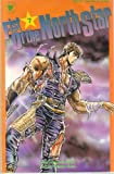 Fist of the North Star, #7