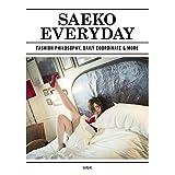 紗栄子 SAEKO EVERYDAY 小さい表紙画像