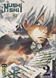 Mushishi, Tome 2 (French Edition)