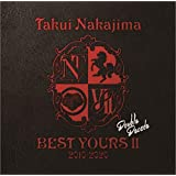 【Amazon.co.jp限定】BEST YOURS II 2010-2020(デカジャケット付)