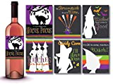 6 Bewitching Halloween Wine Bottle Labels, Halloween Bottle Stickers, Party Decorations, Haunted House Prop, Halloween Party Favors